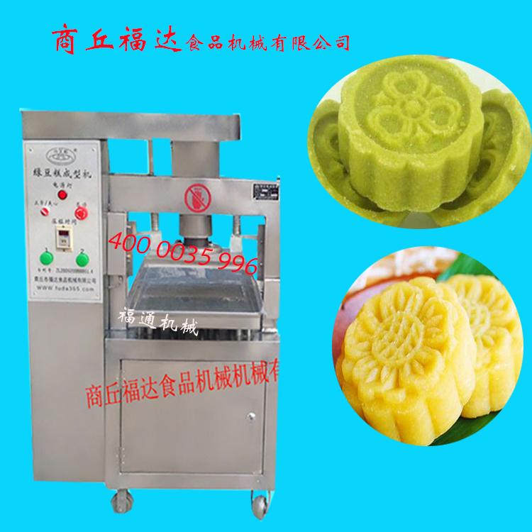 绿豆糕机成型机