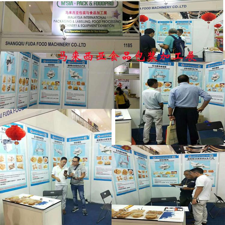 马来西亚展会商丘福达食品机械有限公司