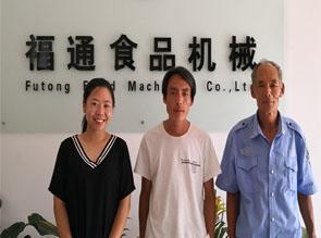 花生巴机器江西省萍乡市