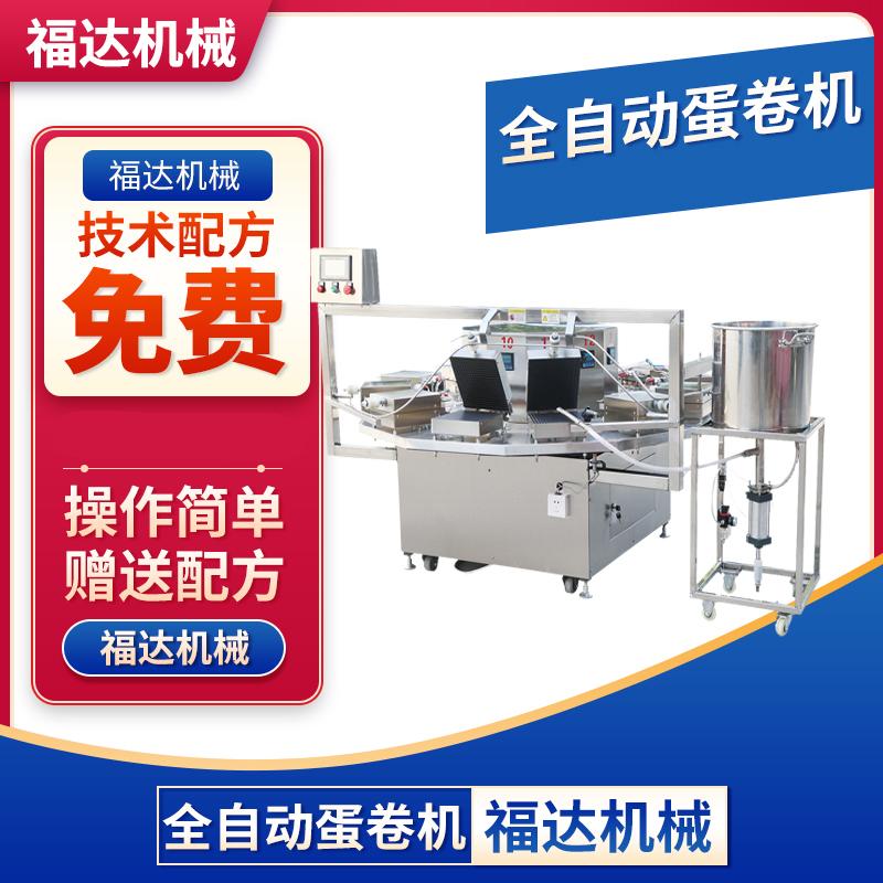 福达食品机械