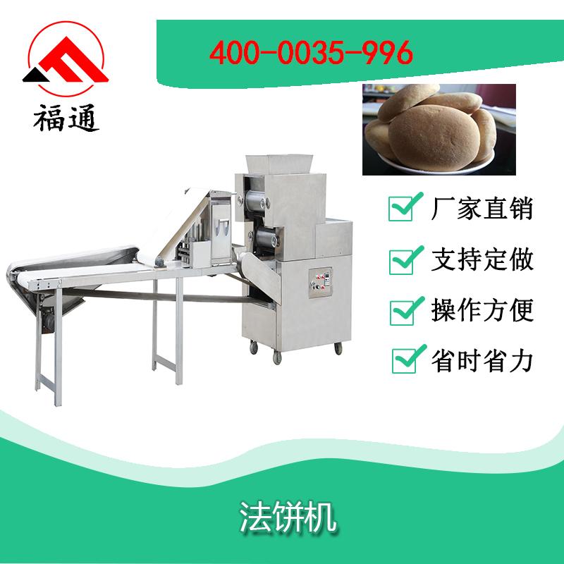 法饼机设备