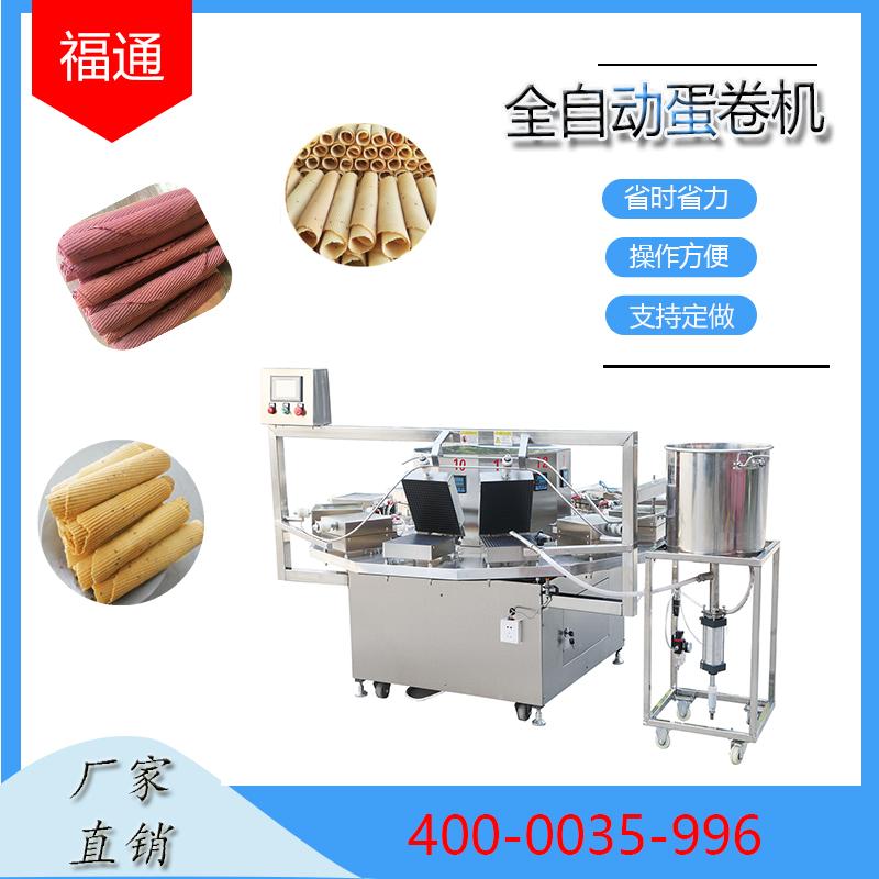 蛋卷机是不可替代的蛋卷加工设备